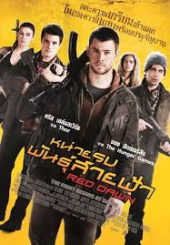 Red Awn Red Dawn Movie Poster Gallery