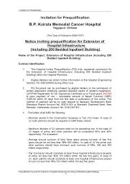 prequalification document 1