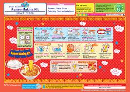 kracie popin cookin ramen english instructions back to white
