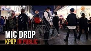 download mp3 bts mic drop remix ver 210118 jkvn offline mic drop steve aoki remix bts 방탄소년단