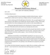 letters of recommendation adree fairbanks u0027 teaching portfolio