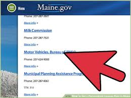 Maine Vanity License Plates How To Get A Personalized License Plate In Maine 11 Steps