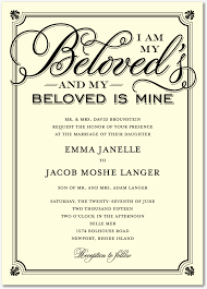 sle wedding program wording wedding poems