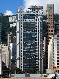 hsbc siege hsbc building hong kong