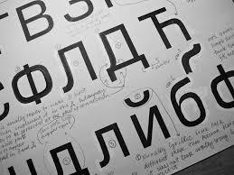 font bureau fonts input david jonathan ross