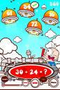 PangpondFastMaths (App สื่อการสอน เกมคณิตศาสตร์ ป 1) ดาวน์โหลด