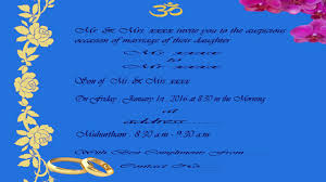 Diwali Invitation Cards How To Design A Wedding Invitation Card In Photoshop With Esubs