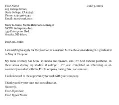 cover letter college application