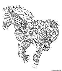 Coloriage Cheval Mandala Adulte En Course dessin