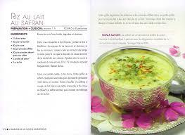 bon livre de cuisine livre la connaissances des védas