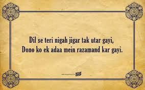 20 exceptional shayaris that can up as up lines