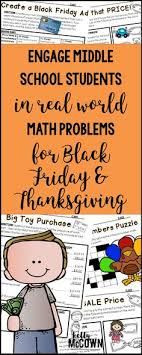 thanksgiving story problem writing project for elementary or