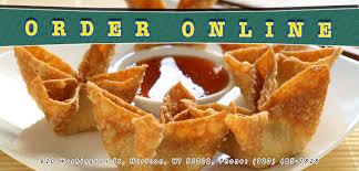 Chen s Kitchen Order line Horicon WI