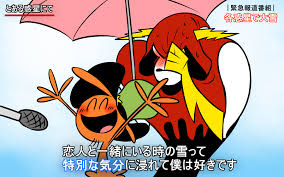 Wander Over Yonder Meme - snow storm interview meme by robotoco on deviantart