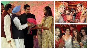 E Card Invite Latest Trend Of Vanisha Mittal Wedding Invitation Card 16 On E