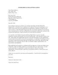 cover letter samples for internship internship cover letter