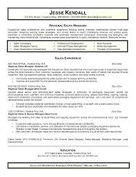 Resume Best Practices Perfect Sample Resume Security Guard Resume Template Best Sample