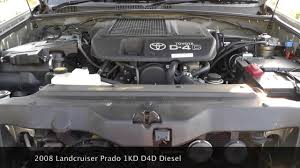 2008 landcruiser prado 1kd d4d engine sound youtube