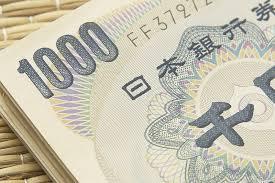 Yen, la panacea (?) de la hipoteca multidivisa