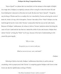 Best Common App Essays   Online phd thesis   Britta Swiderski Study Notes