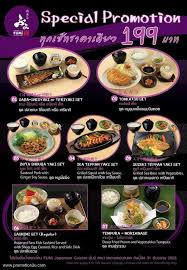 set cuisine promotion fumi japanese cuisine special 7 menu 199 baht the promenade jan 2013 jpg