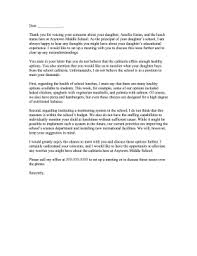 collection of solutions sample complaint letter against