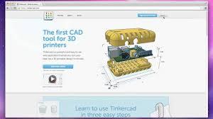 collection easy 3d design software photos free home designs photos