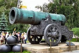 Ottoman Guns Guns That Changed History The Great Turkish Bombard Guns