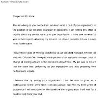 How To Send A Resume Via Email Free Dave Barry Essay Scholarship Essay Ghostwriter For Hire Gb