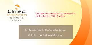 hair transplant calculator download com hairtransplant advanceinfotech host4asia 2 6 apk