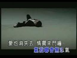 judul lagu asli iklan beng beng itu apa hokkien song i ask heaven 我问天 youtube