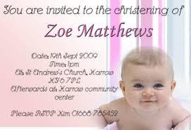 invitation cards baptism