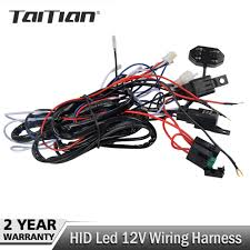 Led Light Bar Wiring Harness by Offroad Led Light Bar Wiring Harness Kit 12v 40a Extension Wire