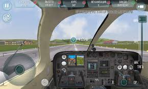 flight simulator apk take the flight simulator android free