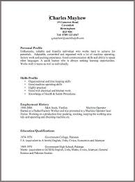 Free Resume Biulder Best Web Based Resume Interpersonal Communication Barriers Essay