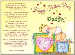 happy fathers day 2014 quotes and wallpapers sms wishes and