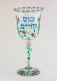 seder cups category seder procreations