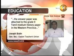exam papers newsfirst wp history paper had answers attached