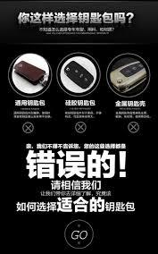 lexus rx300 key cover for hyundai mistra ix35 ix25 santa fe car keychain genuine leather