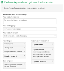 google keyword planner no nonsense guide to finding awesome keywords