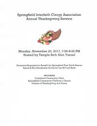2017 interfaith thanksgiving service monday at temple beth ahm