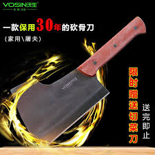 german knives stainless steel kitchen knives cooking tools home german knives stainless steel kitchen knives cooking tools home large yard big chop bone dual knife