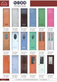 bathroom door designs plastic doors for bathrooms popular new style models of