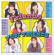 friends photo album kyou no 5 no 2 op ed album best friends mp3 kyou no 5