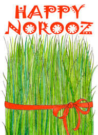 norooz cards farsi happy norooz grass greeting card propertyminder worldreligions
