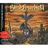 blind guardian bright eyes amazon com music
