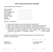 contoh surat pernyataan untuk melamar kerja contoh surat pernyataan jaminan yang baik resmi dan benar format