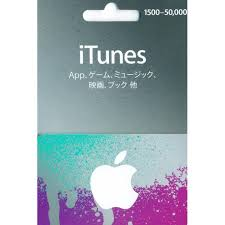 gift card offers itunes gift card offers