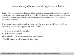 Accounts Receivable And Payable Resume Accounts Payable Receivable Application Letter