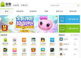 android app store top 10 android app stores in china 3 chinadaily cn